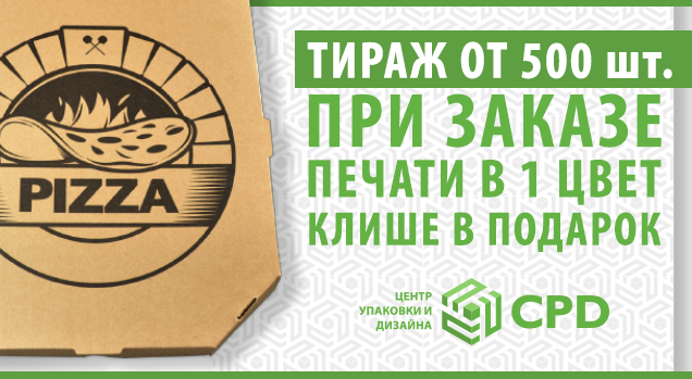 http://design7199.myshop.one/images/upload/Banner-utp-pizza.png